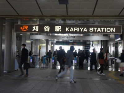 2014年1月22日の刈谷駅