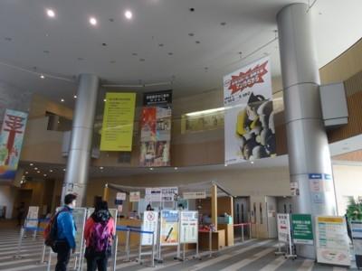 大阪歴史博物館 入口