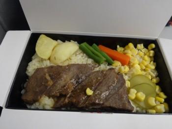 「神戸のステーキ弁当」