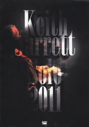 「キース・ジャレット・ソロ Keith Jarrett SOLO 2011」