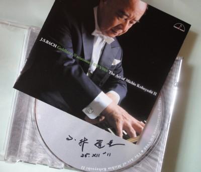 小林道夫チェンバロ演奏会J.S.バッハ:ゴルトベルク変奏曲BWV988 2