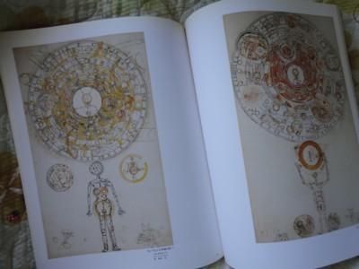 20年前の「三上誠展 自己凝視から『宇宙へ』」ページ2