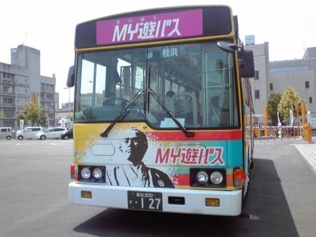 MY遊バス2013年