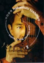 中西俊博Leapingbow 2007