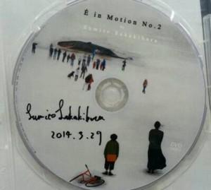 榊原澄人 DVD