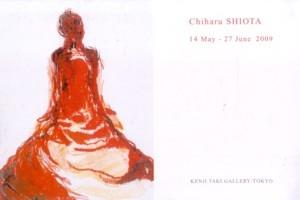 ケンジタキギャラリー「塩田千春展」2009年