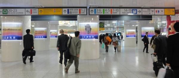 2011年10月31日 東京駅構内