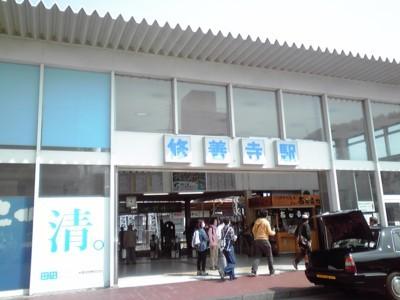 2013年4月29日 修善寺駅