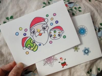 たいらじょうさんからのクリスマスカード1