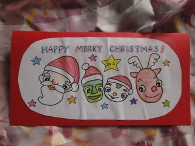 たいらじょう クリスマスカード2