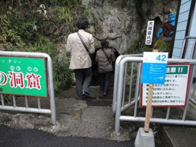 2010年10月28日 女木島 大洞窟