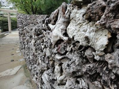 アーティスト、ジェームズ・ダーリング&レスリー・フォーウッドの作品「ウォールワーク5 カモ島からカモ神社へ」2