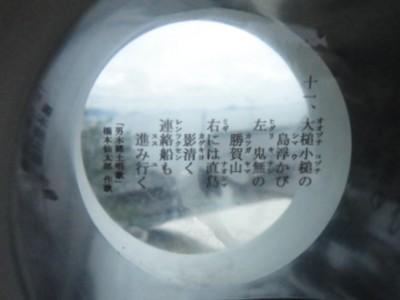 谷口智子さんの作品「オルガン」4
