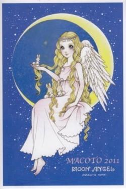 「高橋真琴個展 MACOTO77 星の天使達」2