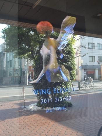 自動人形師ムットーニ新作展「WING ELEMENT」ギャラリー入り口